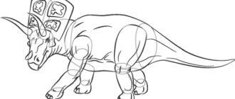 Как рисовать динозавра Арриноцератопс