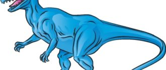 Как нарисовать Аллозавр