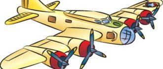 Как нарисовать самолет второй мировой войны