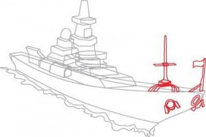 Как нарисовать корабль Эсминец поэтапно в 8 шагов. Шаг 6.
