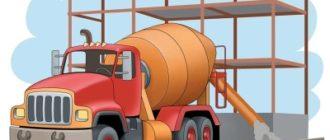 Как рисовать цементовоз