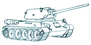 Как нарисовать Танк поэтапно в 7 шагов 7