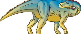 Как нарисовать динозавра Бактрозавр