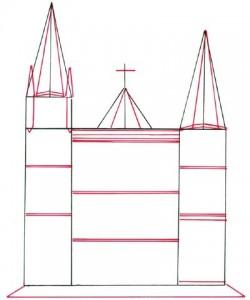 Как нарисовать Собор поэтапно в 5 шагов 3